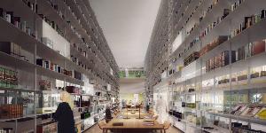 Самая современная библиотека