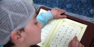 Онлайн-курсы по основам Ислама