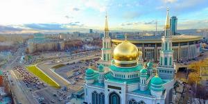 Обращение московской мэрии к мусульманам
